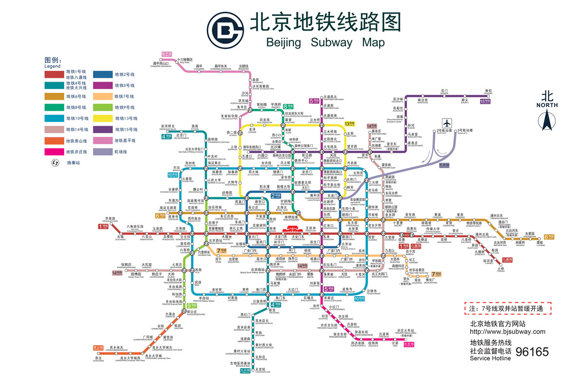 Plan des U-Bahnnetzes in Beijing, Peking.